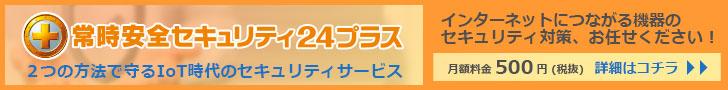 IoT時代の【ケース販売】 Xfit2P トラベルパック×100個セット (4901331001321):日用品&生活雑貨の店「カットコ」 - 70e4e対策!常時安全24プラス
